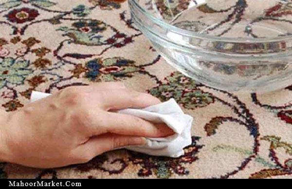 رفع زردی فرش ، زرد شدن فرش بعد از شست و شو